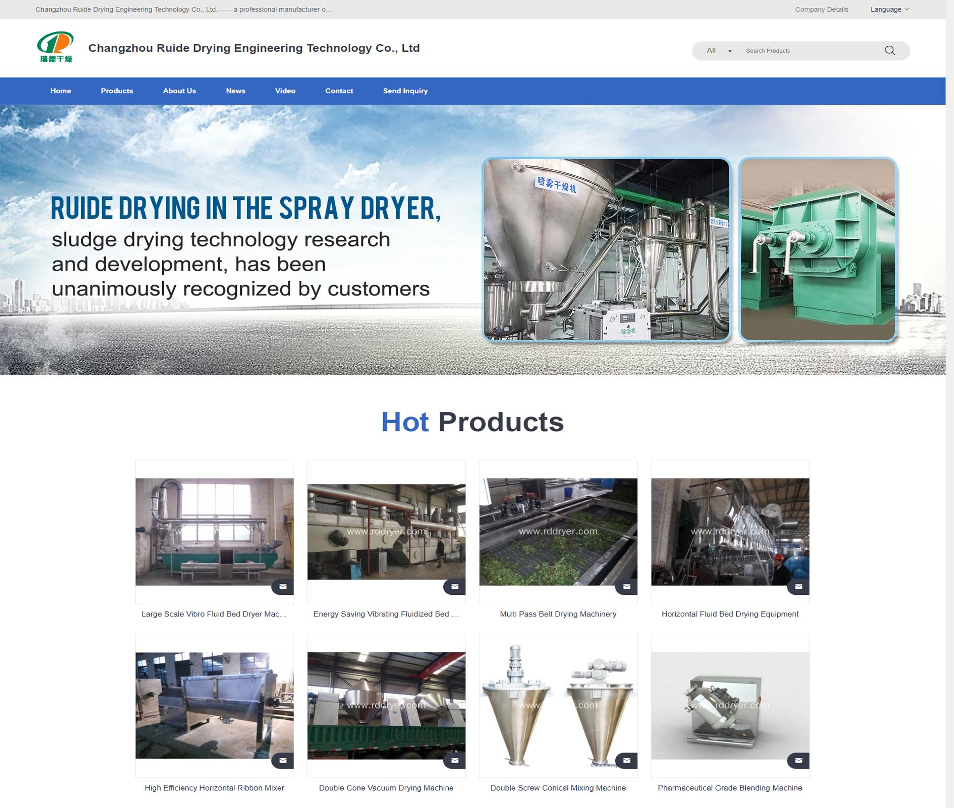 常州苏力干燥设备有限公司