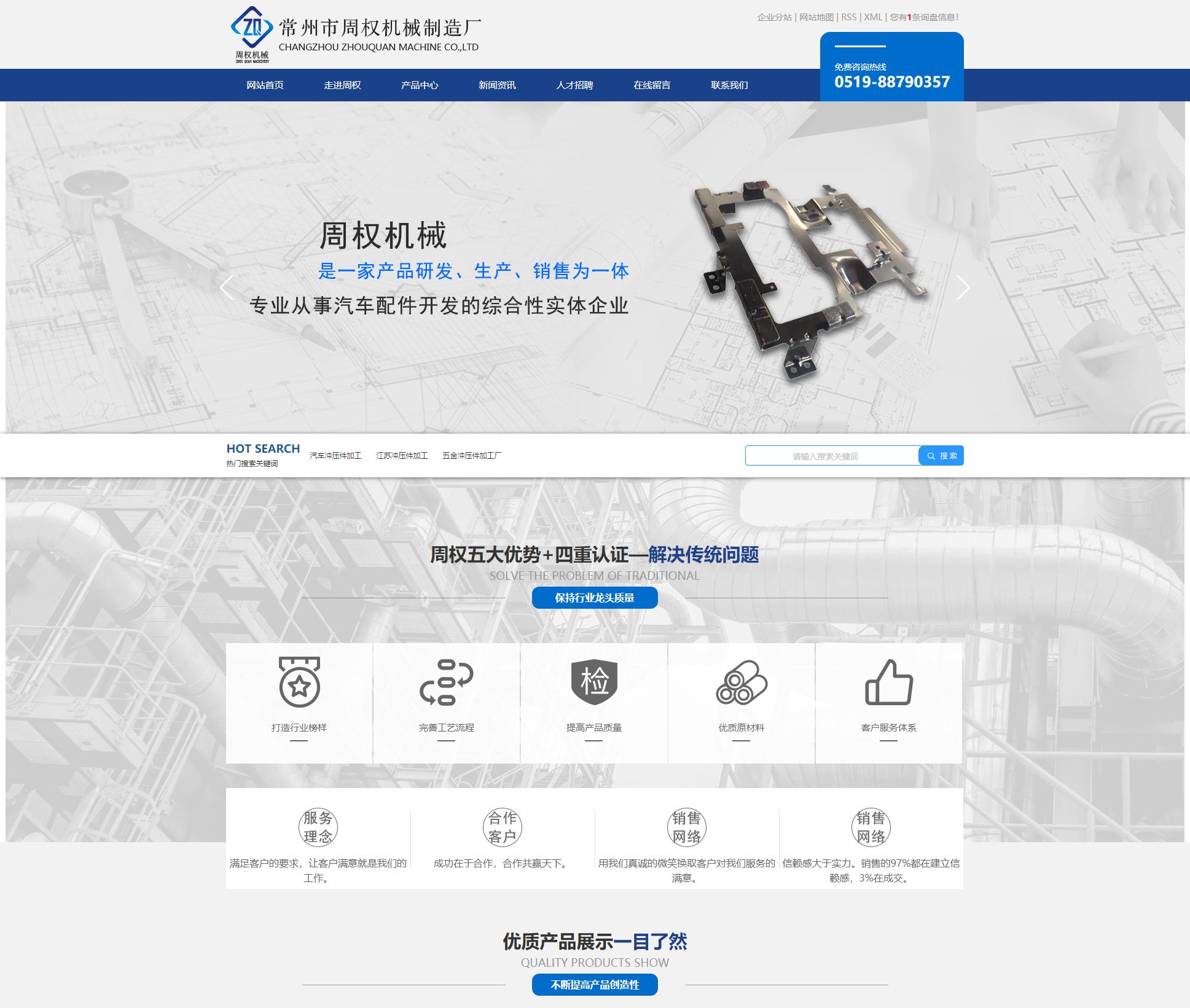 镇江大的谷歌推广公司
