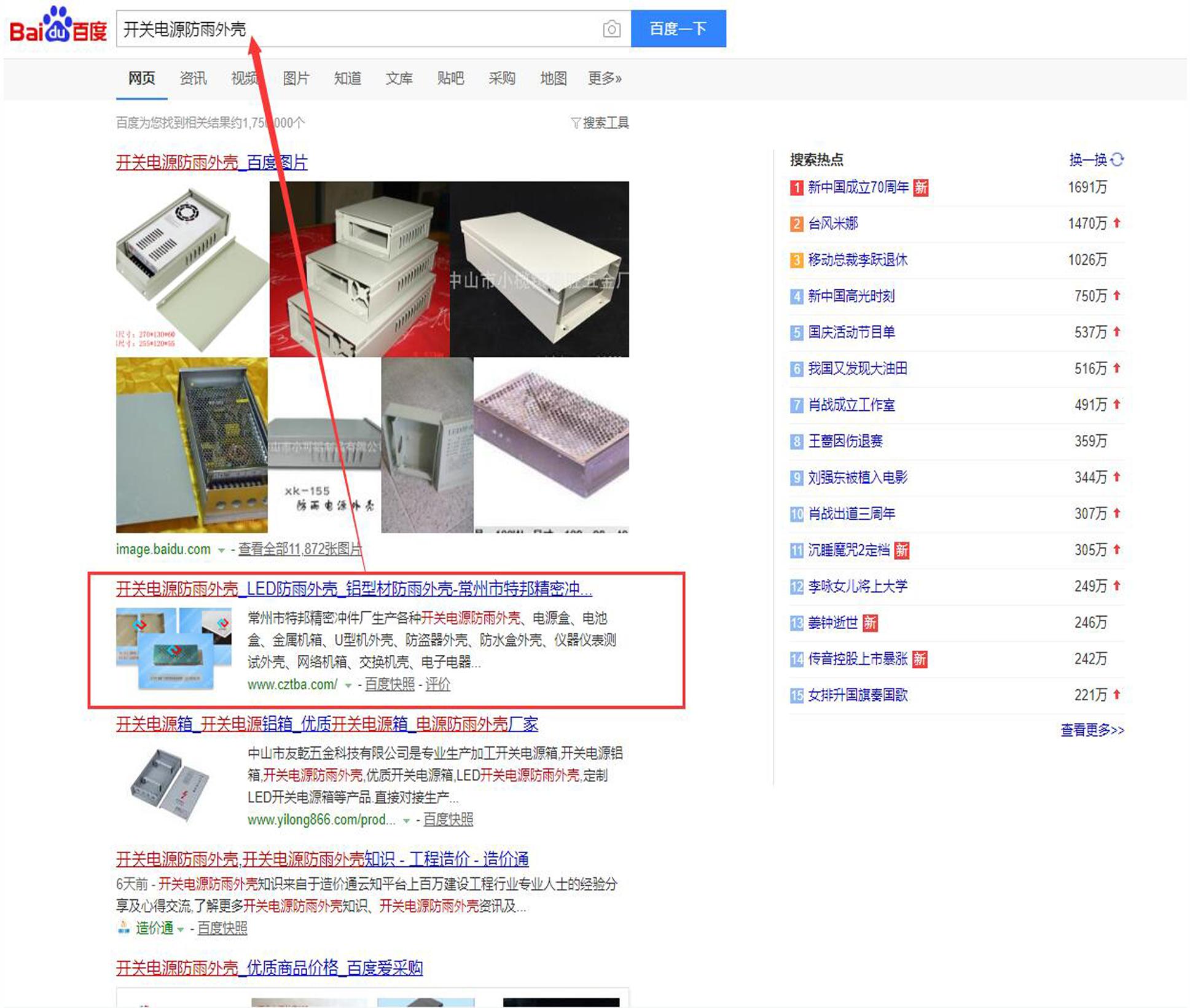 镇江大的百度优化公司