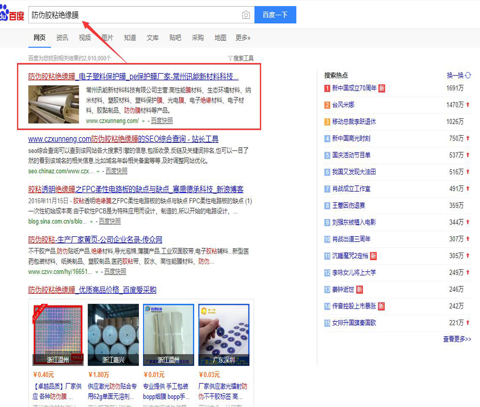 苏州大的Google推广哪家好