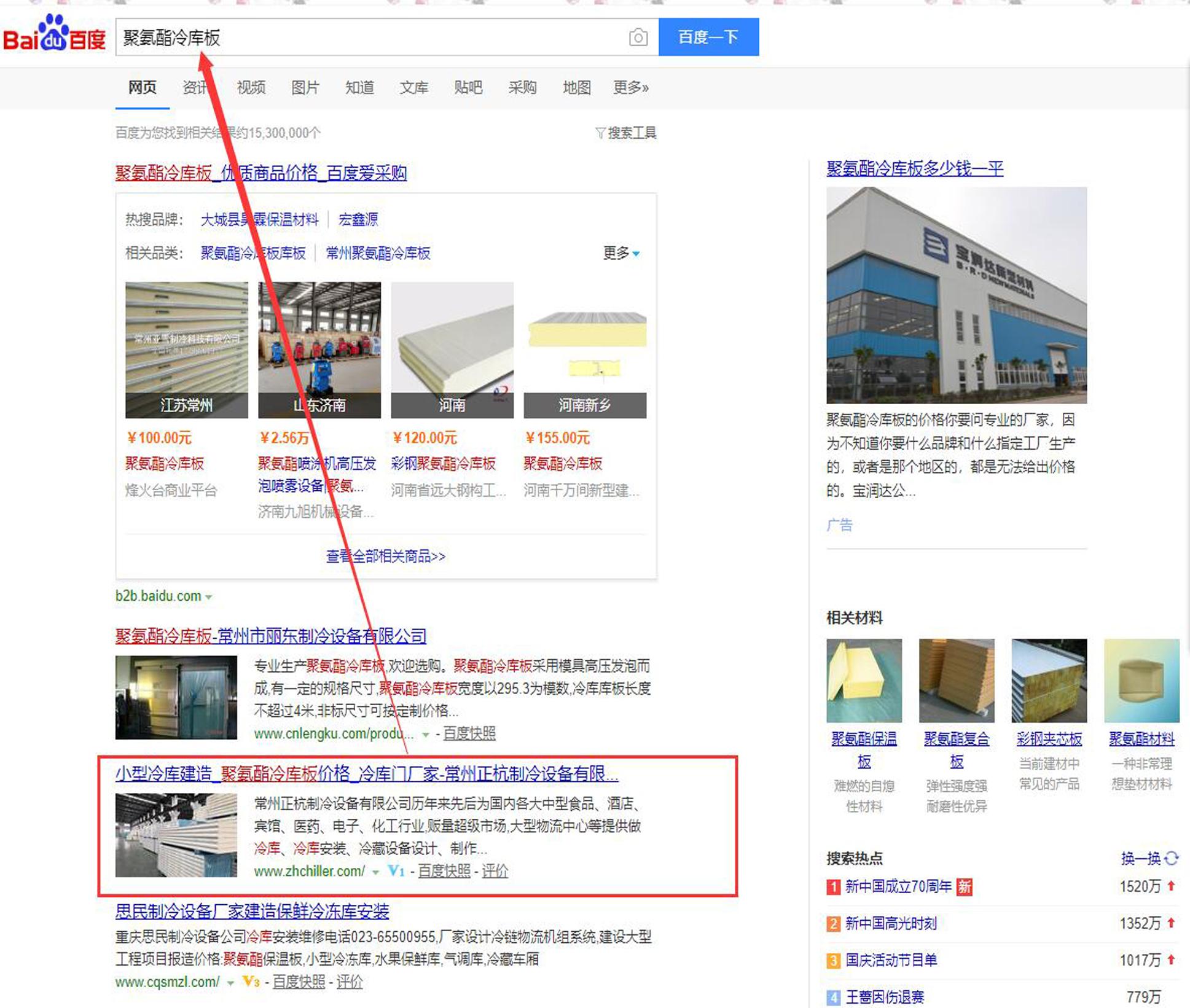张家港出名的seo优化价格